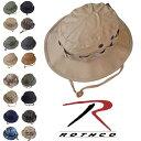 【メール便で送料180円♪】ロスコ ROTHCO ブーニーハット ジャングルハット ハイキング 登山 帽子サファリハット L XL XXL 大きいサイズ 登山帽 05P03Dec16