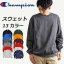 レビューで600円クーポン CHAMPION チャンピオン ...