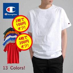 【期間限定 2枚で100円オフ、4枚で200円オフ】CHAMPION <strong>チャンピオン</strong> メンズ 無地 半袖 <strong>tシャツ</strong> 大きいサイズ T-SHIRT Tシャツ ロゴ付き ワンポイントロゴ レディース ユニセックス