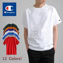 【2枚まで送料180円、2XLは含みません。】CHAMPION <strong>チャンピオン</strong> メンズ 無地 半袖 tシャツ 大きいサイズ