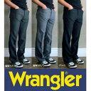 Wrangler ラングラースタプレストランチャードレスジーンズ ブーツジーンズWRANCHERDRESS JEANSリーバイスやリーに匹敵ブーツカット フレアー