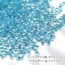 ちいさなガラス粒 ガラスシード 1〜3mm中心 5g /レジン封入材料 ガラスの粒 粒ガラス 不揃いガラス粒 ガラスサンド キャビアガラス