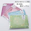 猫や和風のかわいい紙せっけん かはゆし 日本製 うさぎ 千鳥 猫 蝶々