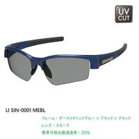 【SWANS/スワンズ】LIONSIN-NLI-SIN-0001(BK)127533サングラスカラーレンズスポーツサングラスレンズ交換可能タイプライオンシリーズ