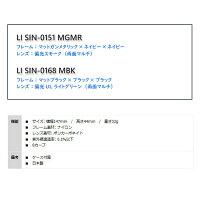 【SWANS/スワンズ】LIONSIN-PLI-SIN-Pサングラス偏光レンズスポーツサングラスレンズ交換可能タイプライオンシリーズ
