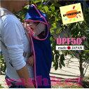 ラッシュケット(日本製)ひも付き UVケット 紫外線カット率99%の ラッシュガード 生地で作った ブランケット 赤ちゃん 日焼け 紫外線対策 ベビーカー 日よけ ひざ掛け UVカット RK-3100
