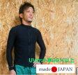 【メンズ/MEN'S】日本製メンズラッシュジャケット 長袖 WM-3201 大人用 ラッシュガード フルジップラッシュ 紫外線対策 UVカット