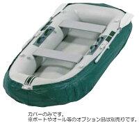 【JOYCRAFT/ジョイクラフト】専用ボートカバーTR4用2012年モデル用TR4-coverオプションパーツ
