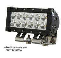 マリン用LEDライトサーチライトLED-36WSGリガーマリン