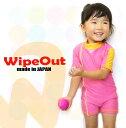 【ワイプアウト(wipeout)】無料で名前が入れられる!日本製ベビーラッシュガード・スーツタイプ(ラッシュオール)半袖+半ズボン/膝上丈ブラック/ブルー/ピンク【子供用ラッシュガード/つなぎ】/ラッシュガード/らっしゅがーど/UVカット
