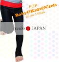 【こども用/BABY'S&KID'S&GIRL'S】日本製 ラッシュトレンカ(ラッシュガード生地のトレンカレギンス)ラッシュロングパンツ/紫外線対策/UVカット/TK-3100/トレンカ子供  キッズ ガールズ 赤ちゃん ベビー 水着 ラッシュトレンカ ラッシュパンツ