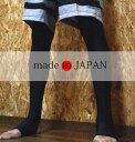 【メンズ/MENS】日本製 ラッシュトレンカ TM-3300 (ラッシュガード生地のトレンカレギンス)ラッシュロングパンツ/紫外線対策/ラッシュトレンカ/らっしゅとれんか/UVカット/UVプロテクトシリーズ