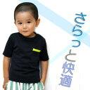 【wipeout/ワイプアウト】日本製 キッズ ドライTシャツ WKT-4100 吸汗・速乾Tシャツ 水陸両用 紫外線対策 水遊び UVカット ガールズ 男の子 女の子 WKT4100 ラッシュガード 水着 2014SS