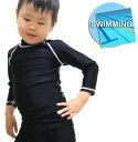 あす楽対応★日本製 キッズラッシュガード長袖 子供用 UVカット