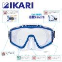 【IKARI/イカリ】エスパスクリアー AM-167 マスク スノーケルマスク フルサイズ メンズ 男性