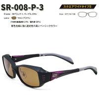 ��STORMRIDER/���ȡ���饤������SR-008-P���������磻�ɥ�����II�ޥ����֥饦��SR-008-P-3000311�и����饹�и�����饹