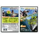 【SURFAAACE/サーフェース】チヌかかり釣りBASIC 730020 SURFACE730020 DVD 釣りDVD クロダイ チヌ釣り