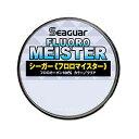 【Seaguar/シーガー】フロロマイスター 240m 20lb 223097 ライン フロロカーボン ボビン巻き クレハ