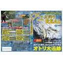 【SURFAAACE/サーフェース】アユ友釣りREAL 730105 SURFACE730105 DVD 釣りDVD あゆ釣り