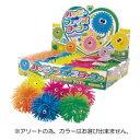 【IKEDA/イケダ】ハッピーフェイスヨーヨー 483017 500367 ヨーヨー 子供 遊び おもちゃ