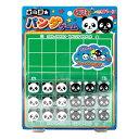 【IKEDA/イケダ】白黒パンダゲーム 490238 003756 リバーシ オセロ ゲーム 子供 室内遊び おもちゃ