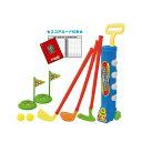 【IKEDA/イケダ】ゴルフツアーセットDX 55710 055712 ゴルフ おもちゃ スポーツ