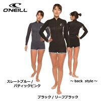 【ONEILL/オニール】スーパーライトクラシック LSスプリング・ジャージ WF-2630J ウェットスーツ レディース 大人用の画像