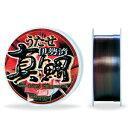【LINE SYSTEM/システム】 うたせ真鯛 200m 6号 L-1106-B