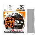 【LINE SYSTEM/システム】L-0010-S 蛸ナイロン 10号(中) ナイロン 平行巻 ライン 糸 032541