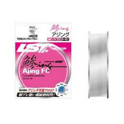 【LINE SYSTEM/システム】L-4106-E 鯵INGFC 0.6号 フロロカーボン 平行巻 LBSYSTEM ライン 糸 033234