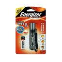 【Energizer】メタルライト Metal85 101618 ハンドライト ハンディライト 携帯ライト コンパクトライト LED ランプ 乾電池式 ENERGIZER-Metal85