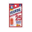 【LUMICA/ルミカ】A00210 ケミホタル25 レッド...