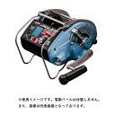 【MiyaEpock/ミヤエポック】ガードアーム 70561 CZ-20、マグロスペシャル対応 リール保護