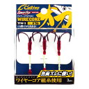 【Cultiva/カルティバ】ワイヤーコア太刀3本 TFW-3 No.11685 フック タチウオ専用フック 仕掛けパーツ 太刀魚釣り