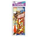 【SASAME/ササメ】堤防ヒラメセットA C-005 627107 仕掛 仕掛けセット 堤防仕掛 堤防釣り サビキ釣り さびき