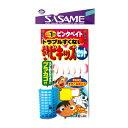 【SASAME/ササメ】サビキッズセット ピンクベイト S-003 小アジ丸軸金 胴突サビキ サビキ釣り 仕掛け 堤防仕掛 堤防釣り