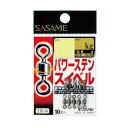 【SASAME/ササメ】パワーステンスイベル 210-A 仕掛パーツ 釣小物 スイベル