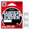 【YAMATOYO/山豊テグス】スーパーショックリーダー 30号 40m 016983 ライン ナイロン 道糸 ソルトルアー