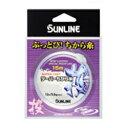 ※【SUNLINE/...