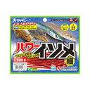 【MARUKYU/マルキュー】パワーイソメ(細) 20本入り(長さ約8cm) イソメ 海くわせ 釣り クワセエサ 餌