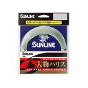 【SUNLINE/サンライン】大物ハリス 50m 30号 536054 ライン 船釣りハリス