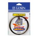 【GOSEN/ゴーセン】IWN50 鋼線ワイヤー 10m ハリス用ワイヤー