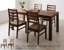 ダイニングテーブルセット 4人用 椅子 おしゃれ 安い 北欧 食卓 5点 ( 机+チェア4脚 ) ウォールナット 板座×レザー座 幅160 デザイナーズ クール スタイリッシュ ヘリンボーン風 ミッドセンチュリー 無垢