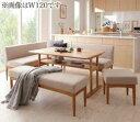 ダイニングテーブルセット 7人用 コーナーソファー L字 l型 ベンチ 椅子 おしゃれ 安い 北欧 食卓 5点 ( 机+ソファ1+左肘ソファ1+長椅子1+スツール1 ) 幅150 デザイナーズ クール スタイリッシュ 2本脚 和モダン 高さ65 ロータイプ 低め オーク 棚 大きい