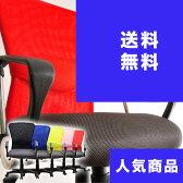 オフィスチェア 学習椅子 ローバック メッシュ 【椅子 チェア イス いす 椅子 フロアチェア パソコンチェア オフィスチェア ハイバック ダイニングチェア デザイナーズチェア リクライニングチェア 送料無料】