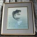 林 春雪 評価12万 飛 鯉 絵画 肉筆 日本画