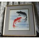 林 春雪 評価12万 遊 鯉 絵画 肉筆 日本画