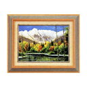 Oil painting Takeshi Ninomiya 45,000 yen Kamikochi oil painting image picture F4 paysage whole country free shipping [smtb-k] [ky]