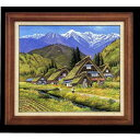 Ten thousand oil painting Teru Kitagawa life /8 9,000 yen &quot;Shirakawa volost&quot; F10 oil painting image picture paysage whole country free shipping [smtb-k] [ky]
