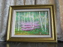 60,000 Seiichi Hirata white birch picture oil painting F4 paysage whole country free shipping [smtb-k] [ky]